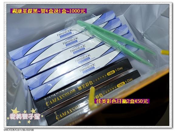 閒聊2011-09-02.jpg