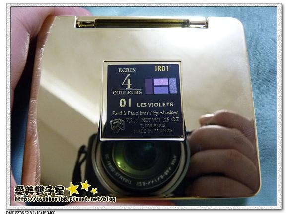 嬌蘭水凝粉餅11.jpg