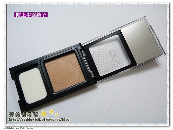 REVLON礦物底妝09.jpg