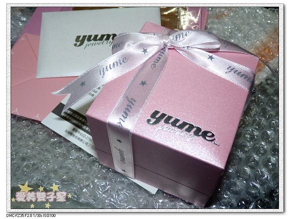YUMEBABY-09