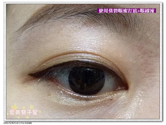 媚比琳眼線液+眼影08.jpg