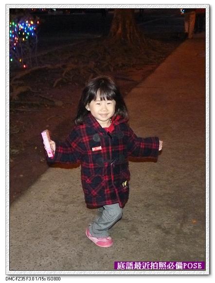 閒聊2011-12-26.jpg