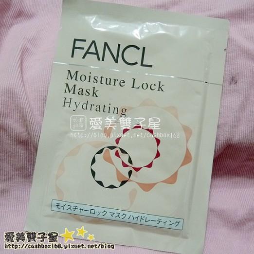FANCL保濕面膜02.jpg