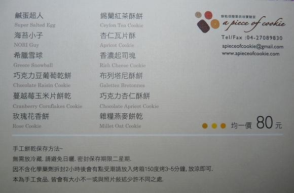 閒聊2011-12-38.jpg