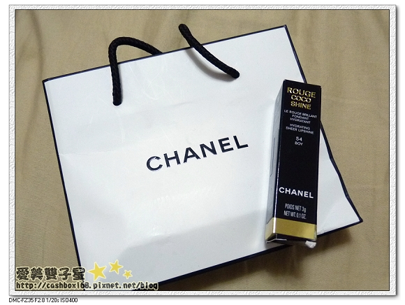 chanelBoy-07.jpg