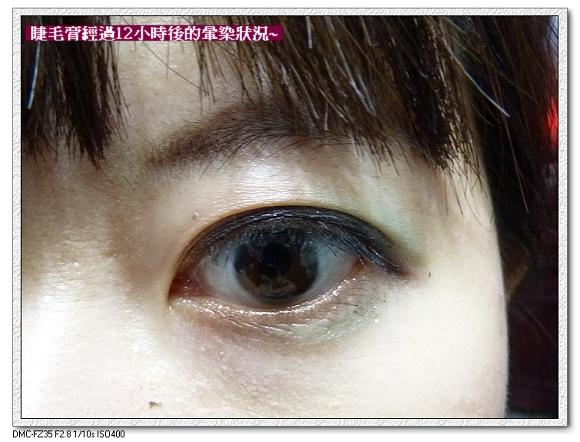 嬌蘭2012春妝睫毛膏09.jpg