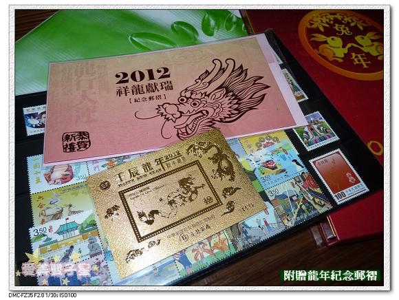 閒聊2012-01-31.jpg