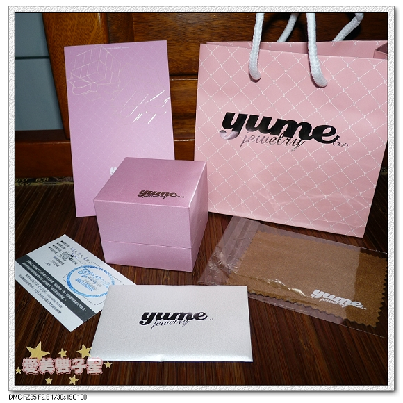 YUME2012情人11.jpg