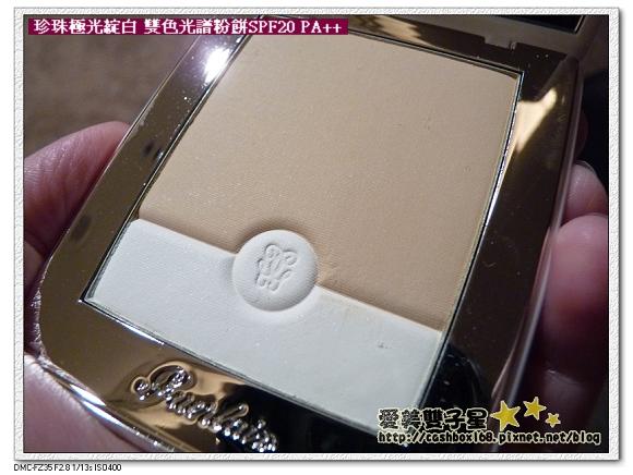 嬌蘭2012珍珠2品-13.jpg