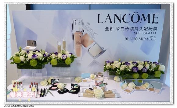Lancome2012春妝01.jpg