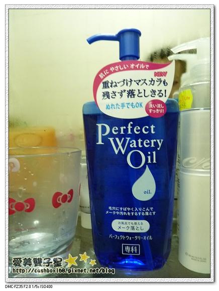 超微米水潤保濕卸妝油00