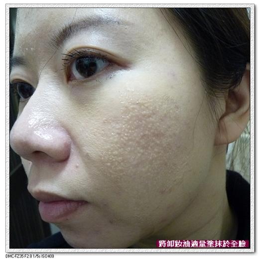 超微米水潤保濕卸妝油03