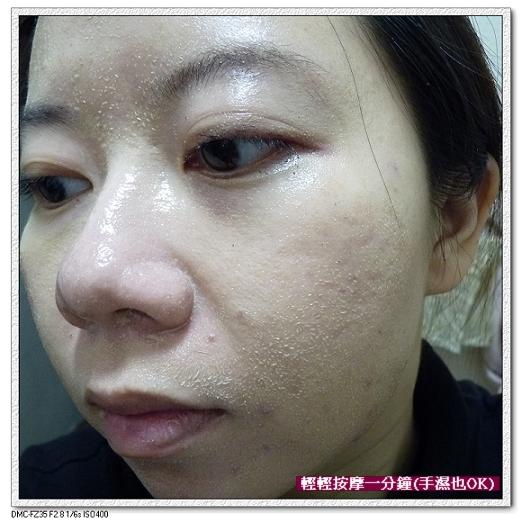 超微米水潤保濕卸妝油04
