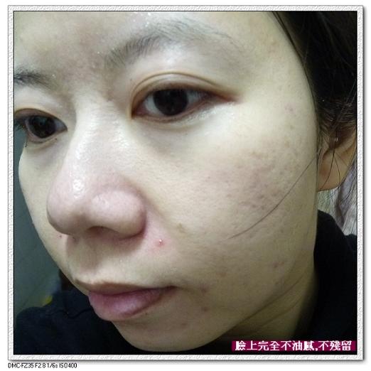 超微米水潤保濕卸妝油06