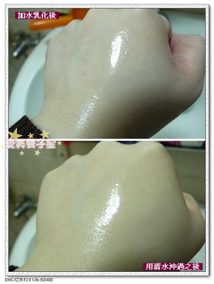 超微米水潤保濕卸妝油09
