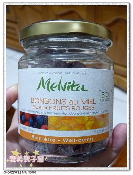 Melvita蜂蜜糖02