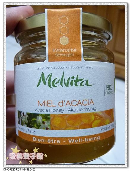 Melvita蜂蜜糖05
