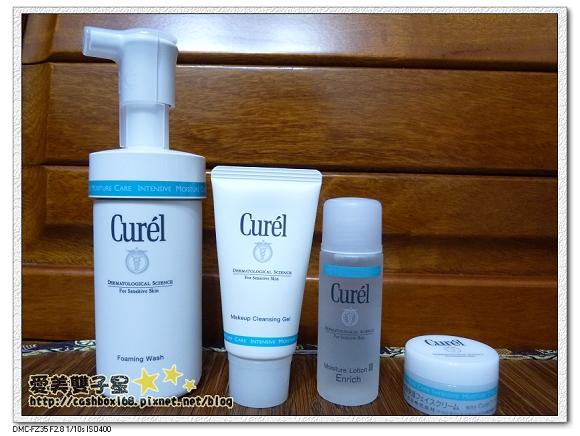 Curel珂潤保濕組01