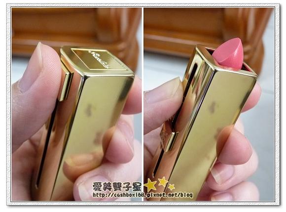 嬌蘭2012保濕+唇膏07