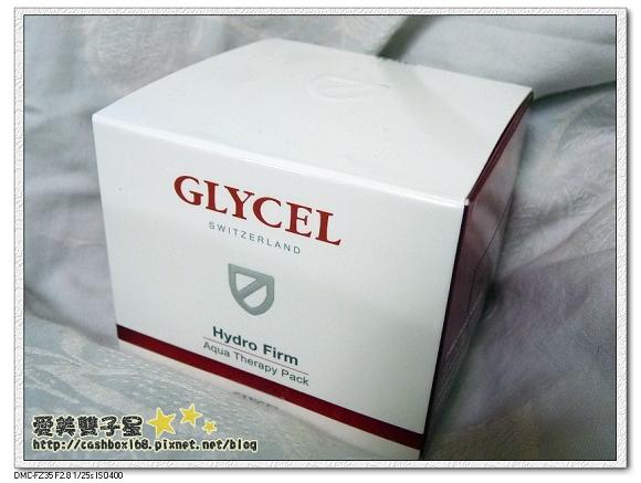 GLYCEL面膜B