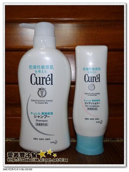 Curel洗潤髮01