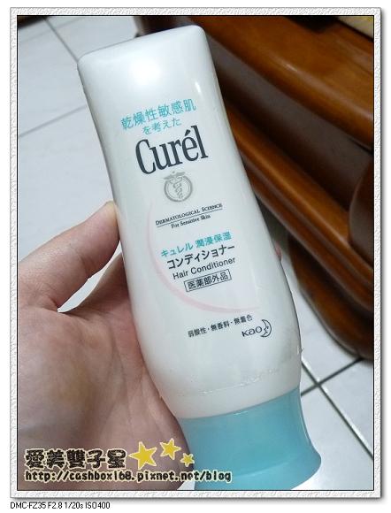 Curel洗潤髮04