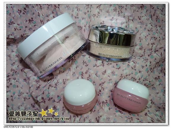 BeautyMaker三款底妝01