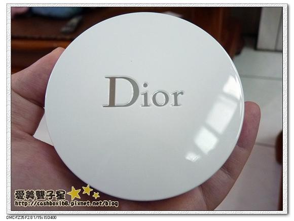 Dior隔離餅02