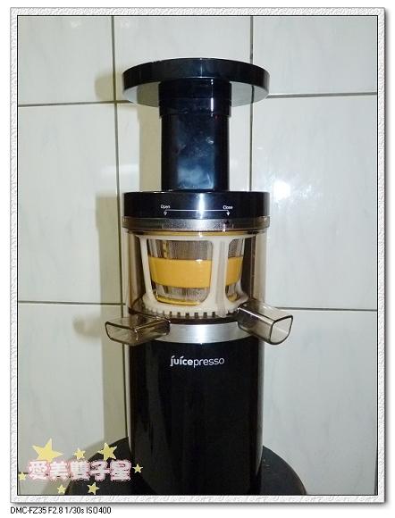 COWAY果汁機001