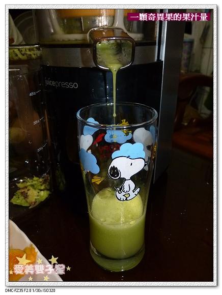 COWAY果汁機018