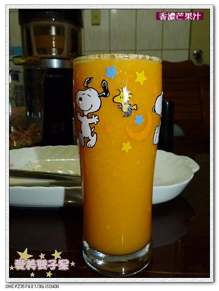 COWAY果汁機020