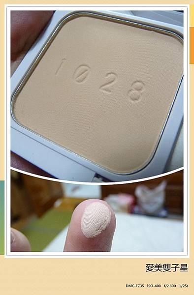 1028粉餅-03