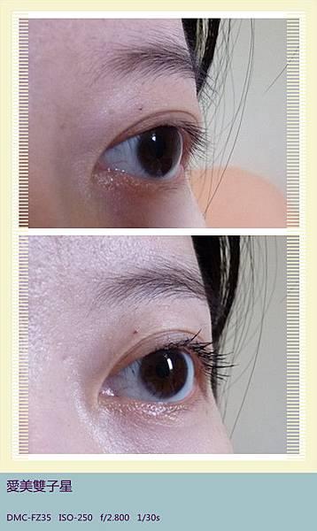 INTEGRATE眼妝-09