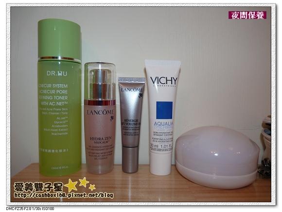 lancome超水顏保濕精華05