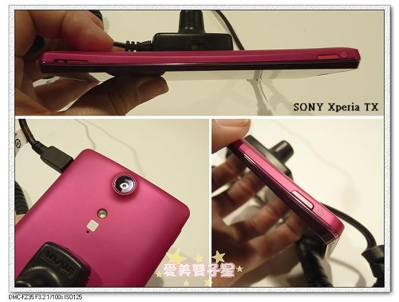 sony新機發表-05