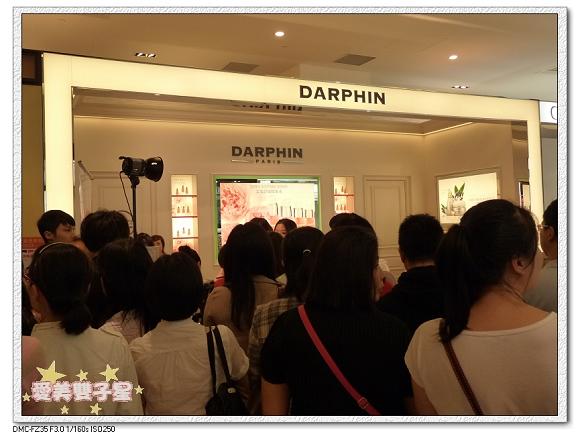 DARPHIN法式01