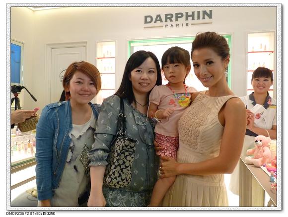 DARPHIN法式07