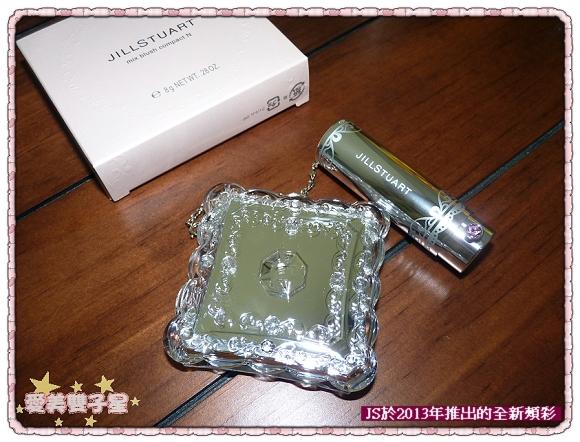 閒聊2013-01-04