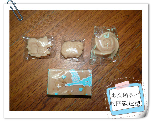 母乳皂09