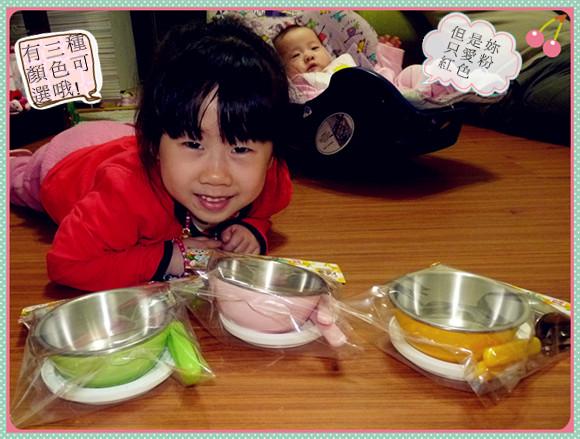 嬰兒餐具03