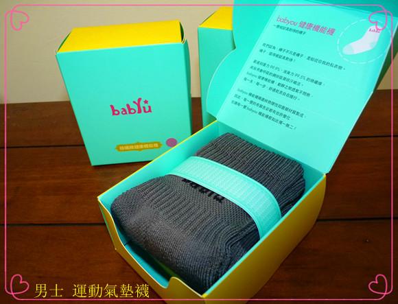 babyou襪02