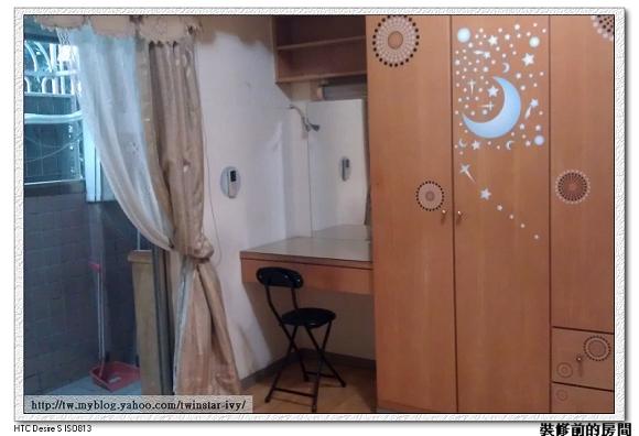 房間002