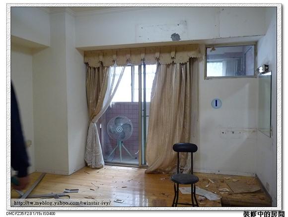 房間003