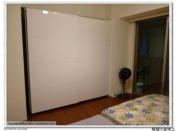 房間009