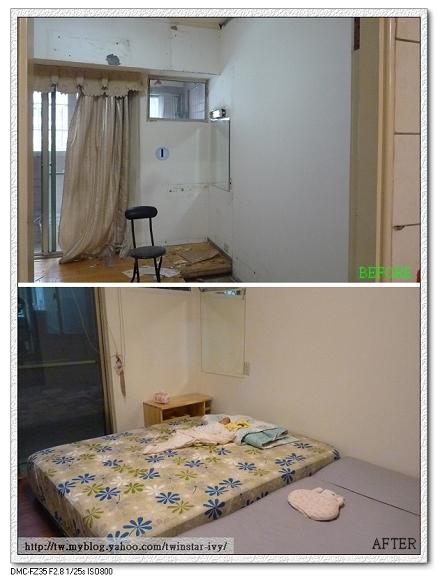 房間010
