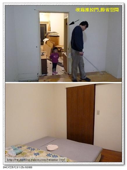 房間011