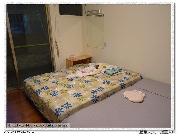 房間013
