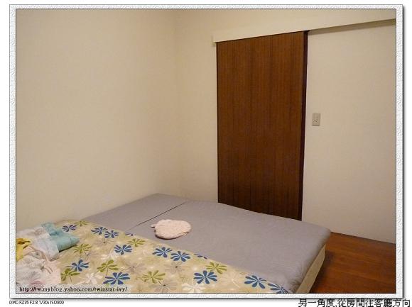 房間014