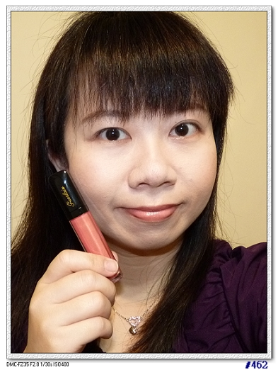 嬌蘭唇蜜12