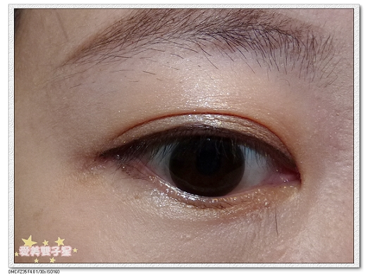 KISSME眼線液06